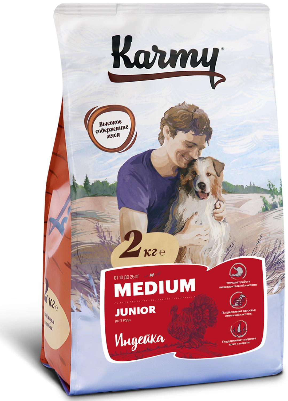 Полнорационный сухой корм Карми Medium Junior для щенков средних пород в возрасте до 1 года, Индейка, 2кг.