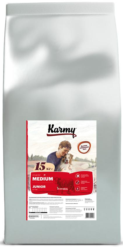Karmy Medium Junior- сухой корм для щенков средних пород в возрасте до 1 года, Телятина, 15кг