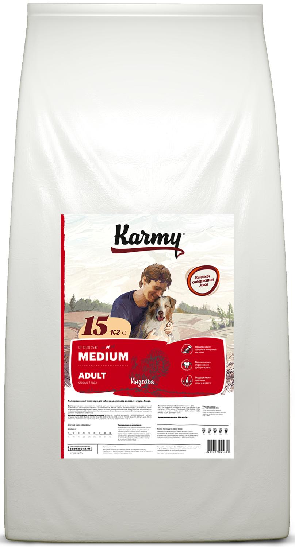 Karmy Medium Adult, сухой корм для собак средних пород в возрасте старше 1 года, Индейка, 15кг.