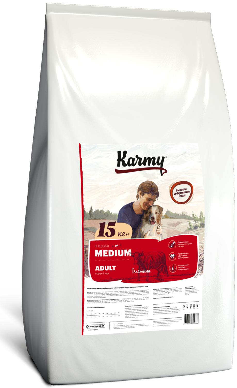 Сухой корм Karmy Medium Adult Телятина, 15кг