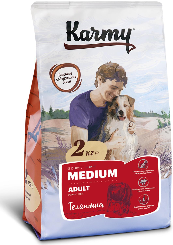 Сухой корм Karmy Medium Adult Телятина, 2кг