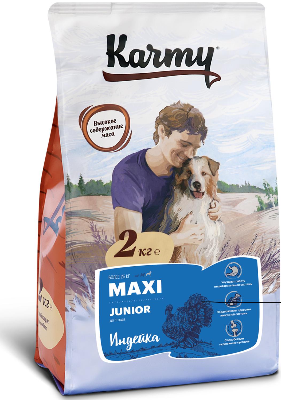 Сухой корм для щенков крупных пород Карми Maxi Junior, Индейка 2кг.