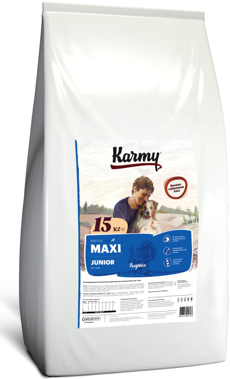 Сухой корм для щенков крупных пород Карми Maxi Junior, Индейка 15кг.