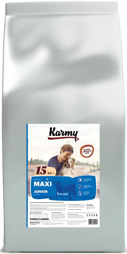 Сухой корм Карми Maxi Junior, Телятина- для щенков крупных пород в возрасте до 1 года, 15кг