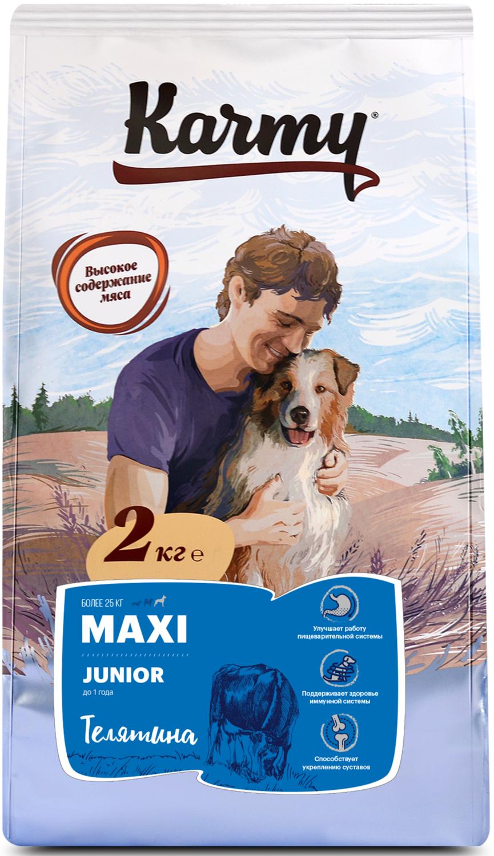 Сухой корм Карми Maxi Junior, Телятина- для щенков крупных пород в возрасте до 1 года, 2кг.