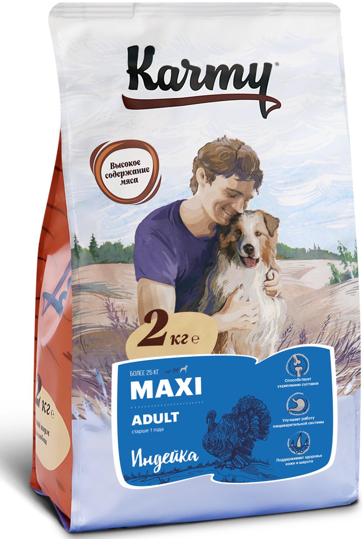 Сухой корм Maxi Adult для собак крупных пород в возрасте старше 1 года, Индейка 2кг.