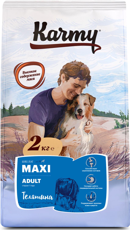 Karmy Maxi Adult- сухой корм для собак крупных пород старше 1 года, Телятина. 2кг.