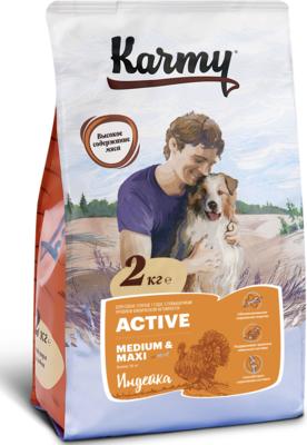 Карми Active Medium&Maxi, Индейка.  Сухой корм для собак средних и крупных пород в возрасте старше 1 года, с повышенным уровнем физической активности. Фасовки по 2 и 15кг.