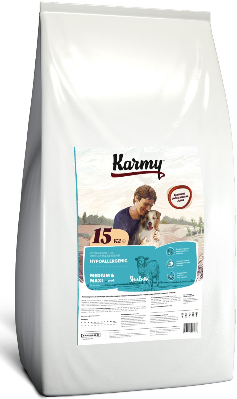 Гипоаллергенный сухой корм Карми Medium/Maxi для собак средних и крупных пород, Ягненок, 15кг.