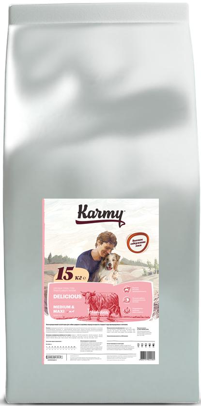 Karmy Delicious Medium & Maxi-  сухой корм Карми для собак средних и крупных пород, Делишес, Телятина, 15кг.