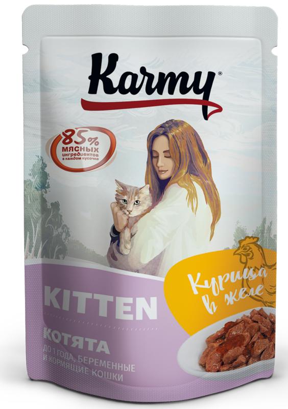 Влажный корм Karmy для котят, Курица в желе