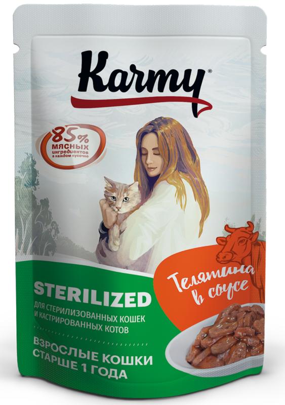 Влажный корм Karmy для кастрированных котов и стерилизованных кошек, Телятина в соусе