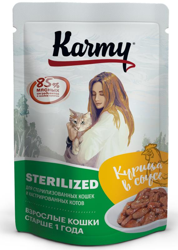 Влажный корм Karmy для стерилизованных кошек и кастрированных котов. Курица в соусе.