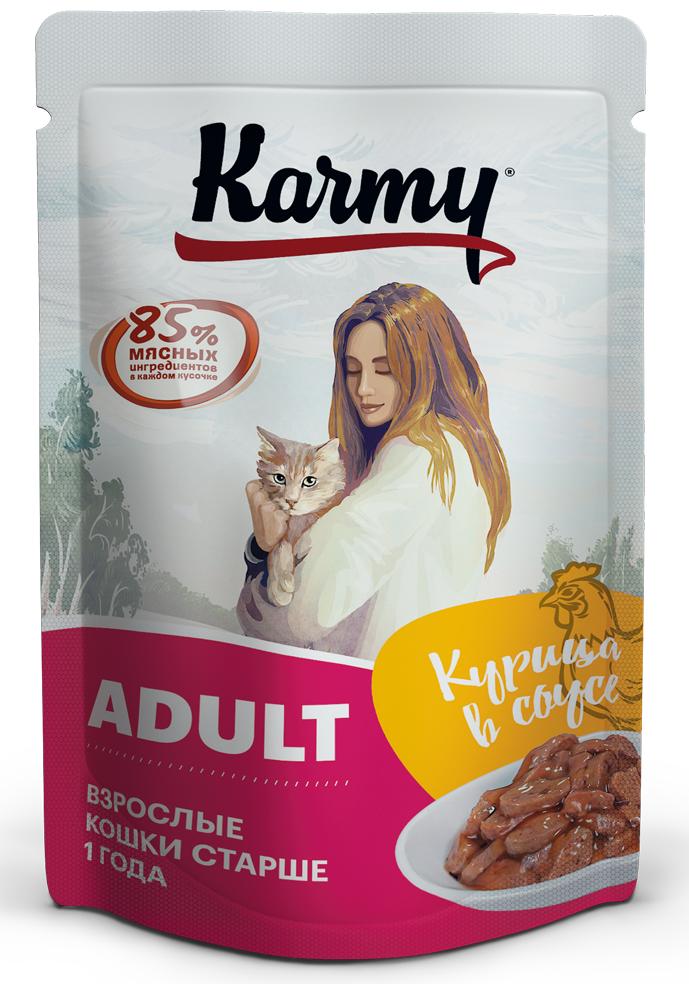 Влажный корм Karmy для взрослых кошек. Курица в соусе.