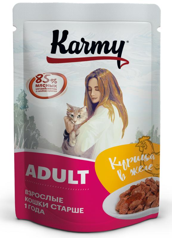 Влажный корм Karmy для взрослых кошек. Курица в желе.
