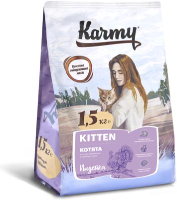 Сухой корм Карми для котят