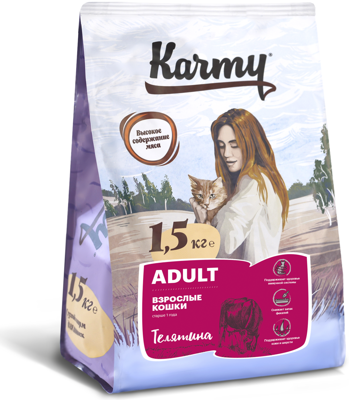 Сухой корм Карми для взрослых кошек, Телятина