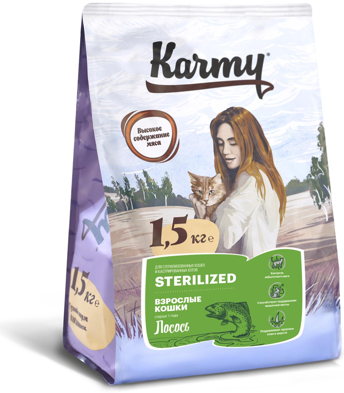 Karmy Sterilized сухой корм для стерилизованных кошек и кастрированных котов, Лосось