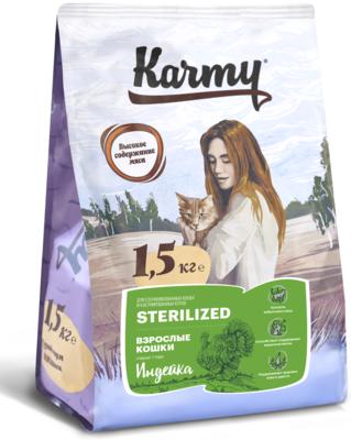 Сухой корм Карми для стерилизованных кошек и кастрированных котов, Индейка