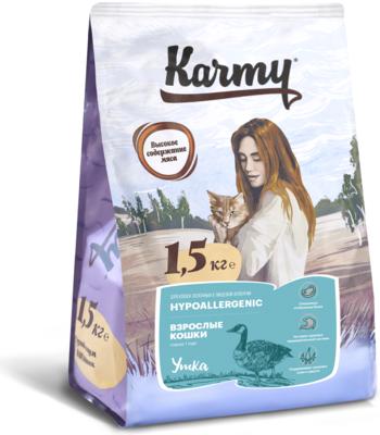 Сухой корм Карми для кошек, гипоаллергенный, Утка. Фасовки по 400гр, 1,5 и 10кг.