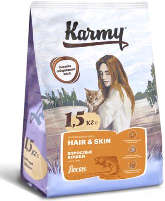 Сухой корм Karmy для кожи и шерсти кошек, Лосось