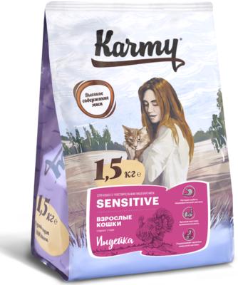 Сухой корм Карми для кошек с чувствительным пищеварением, Индейка