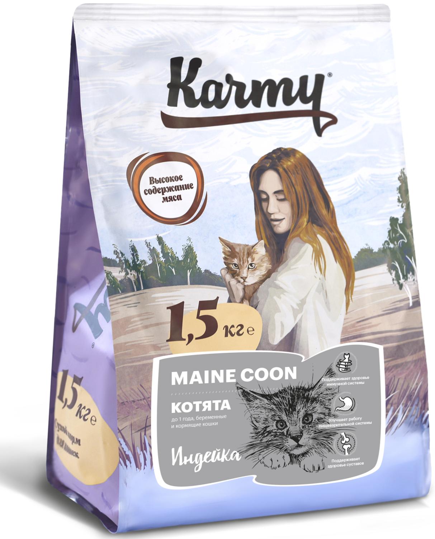Сухой корм для котят Мейн-кун и кормящих кошек