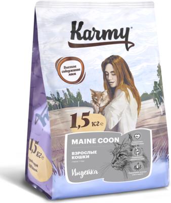 Сухой корм для взрослых кошек породы Мейн- кун, Индейка