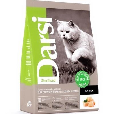 Сухой корм Дарси для стерилизованных кошек, Курица
