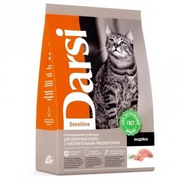 Сухой корм Дарси для кошек с чувствительным пищеварением, Индейка