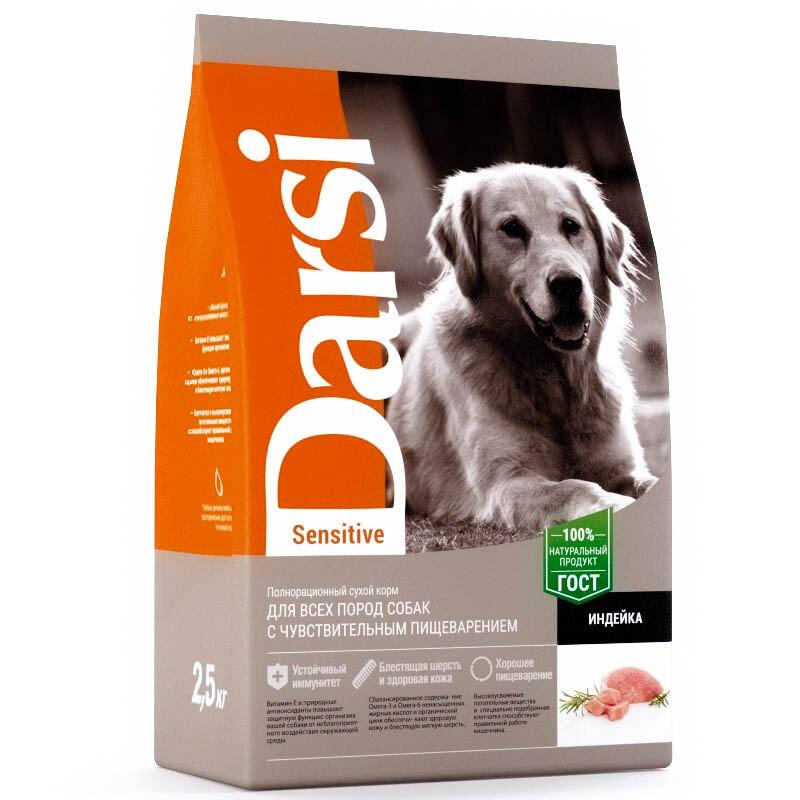 Дарси сухой корм для собак всех пород, Sensitive Индейка