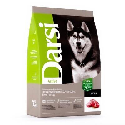 Сухой корм Дарси для собак всех пород, Active Телятина