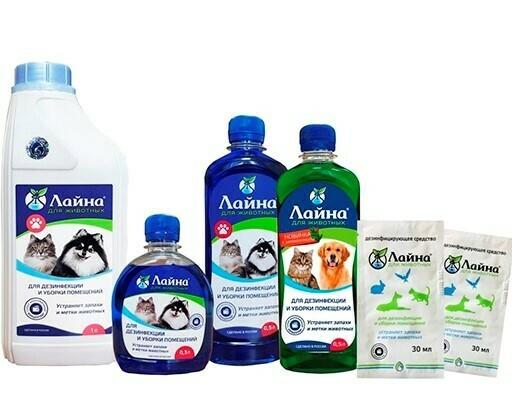 Средство для дезинфекции ЛАЙНА ДЛЯ ЖИВОТНЫХ, уборки помещений и устранения неприятных запахов и меток животных. От 30мл до 5л.