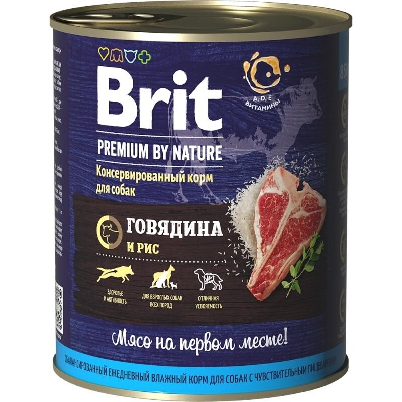 Консервы BRIT с говядиной и рисом для взрослых собак всех пород склонных к полноте