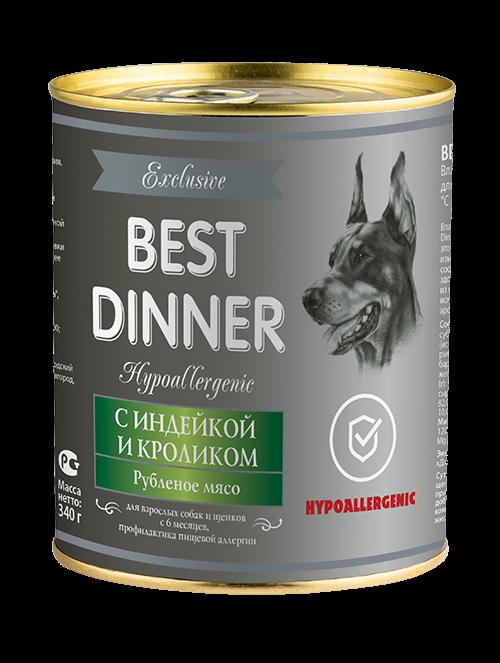 Best Dinner Gastro Intestinal Конина. Фасовки по 100 и 340гр