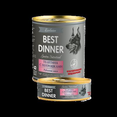 Best Dinner Gastro Intestinal Телятина с потрошками. Фасовка по 100гр и 340гр.