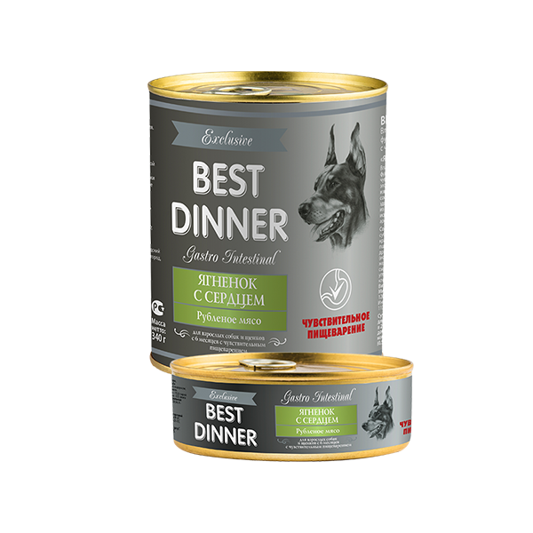 Best Dinner Gastro Intestinal Ягненок с сердцем