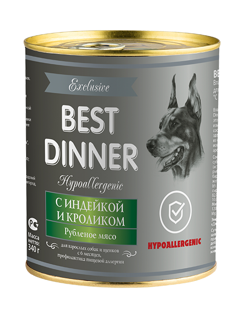 Best Dinner Hypoallergenic С индейкой и кроликом