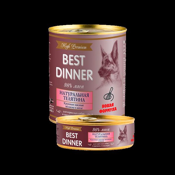 Best Dinner Натуральная телятина. Фасовка по 100 и 340гр