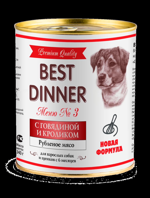 Best Dinner Меню №3 С Говядиной и кроликом