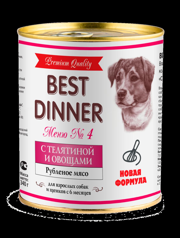 Best Dinner Меню №4 С телятиной и овощами