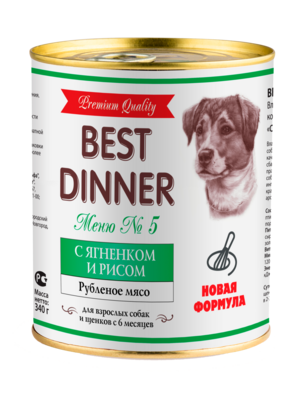 Best Dinner Меню №5 С ягненком и рисом