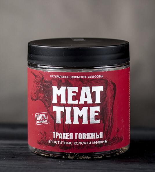 Трахея говяжья MEAT TIME, мелкие колечки, 50гр.