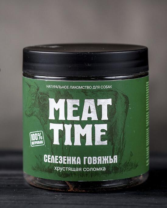 Селезенка говяжья MEAT TIME для всех пород собак, 50гр.