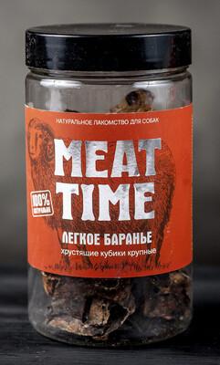 Легкое баранье MEAT TIME 70гр.