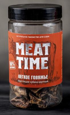 Говяжье легкое MEAT TIME, нарезанное кусочками по 5 см, 70гр.