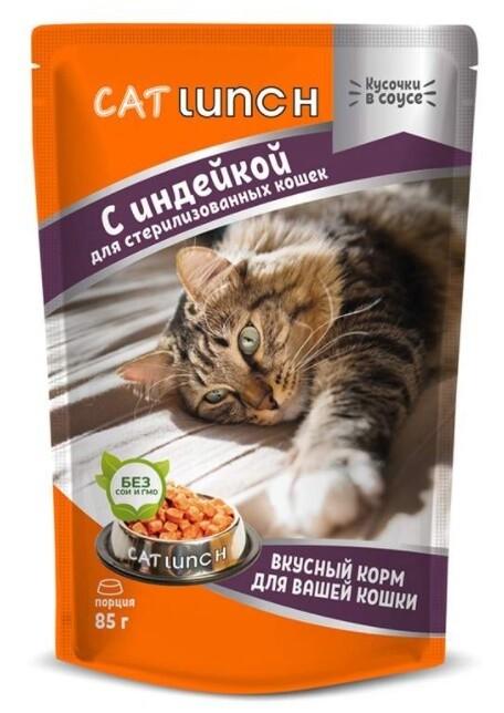 Cat Lunch корм влажный для взрослых кастрированных котов и стерилизованных кошек с индейкой в соусе