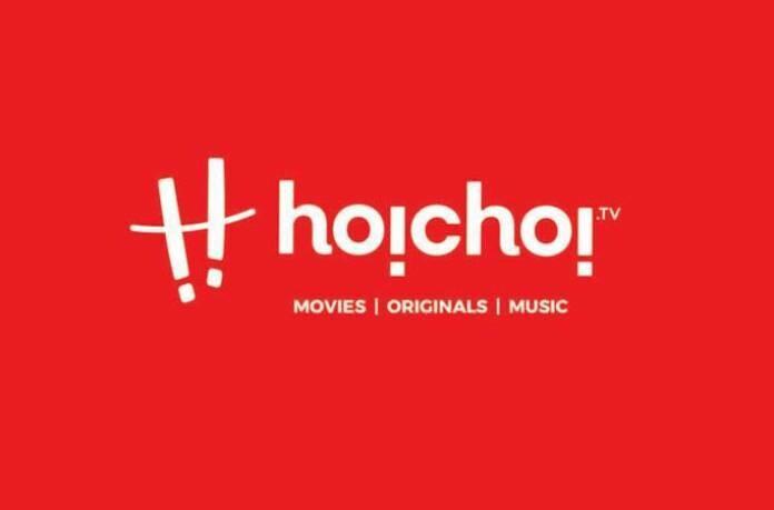 Hoichoi For 3 month