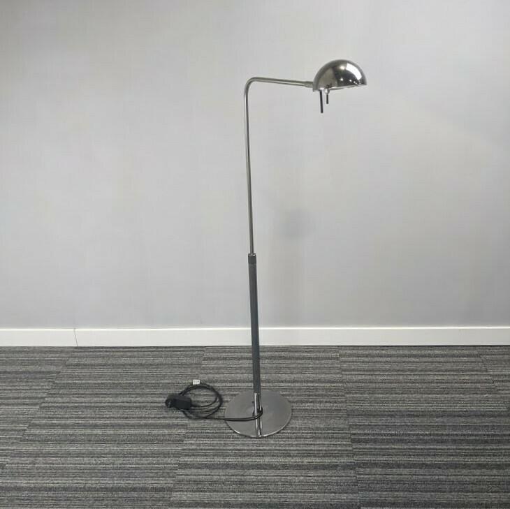 IKEA Floor Lamp/reading - chrome