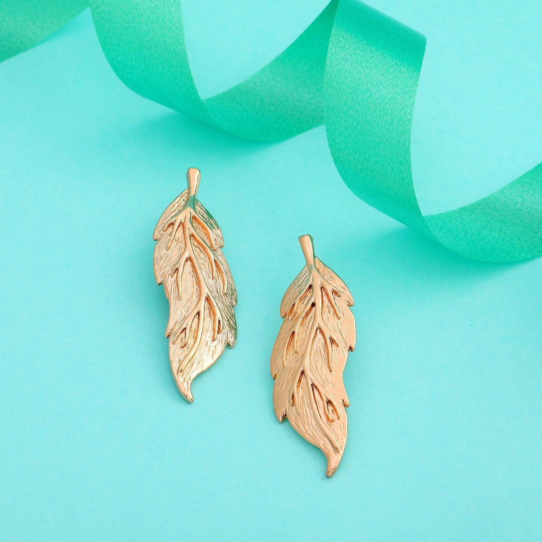 Estele Pretty Leafy Earrings